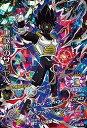ドラゴンボールヒーローズGDM9弾/HGD9-SEC2 黒仮面のサイヤ人 UR