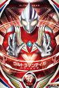 ウルトラマン フュージョンファイト/T-058 ウルトラマン...