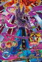 ドラゴンボールヒーローズ/GDM8弾/HGD8-CP3ビルス CP