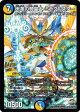 デュエルマスターズ/DMR-21/S6/SR/天革の騎皇士 ミラクルスター/光/水/クリーチャー