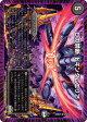 デュエルマスターズ/DMR-21/4/VR/Dの禁断 ドキンダムエリア