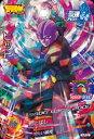 ドラゴンボールヒーローズ/SJP-03 ヒット