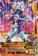 ガンバライジング/バッチリカイガン5弾/K5-011 仮面ライダーディープスペクター LR