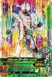 ガンバライジング/バッチリカイガン5弾/K5-059 仮面ライダーゴースト ムゲン魂 LR