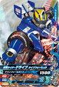 ガンバライジングナイスドライブ第4弾/D4弾/D4-003 仮面ライダードライブ タイプフォーミュラ N