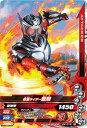 ガンバライジングナイスドライブ第4弾/D4弾/D4-018 仮面ライダー龍騎 R