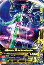 ガンバライジングナイスドライブ第4弾/D4弾/D4-030 仮面ライダーW サイクロンジョーカー N