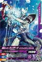 ガンバライジングナイスドライブ第4弾/D4弾/D4-034 仮面ライダーウィザード インフィニティースタイル R