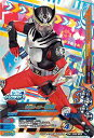 ガンバライジングナイスドライブ第4弾/D4弾/D4-049 仮面ライダー龍騎 CP