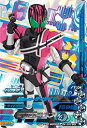 ガンバライジングナイスドライブ第4弾/D4弾/D4-050 仮面ライダーディケイド CP