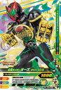 ガンバライジングナイスドライブ第4弾/D4弾/D4-054 仮面ライダーオーズ タトバ コンボ CP