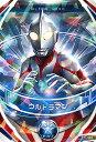 ウルトラマンフュージョンファイト/3弾/3-006 ウルトラ...