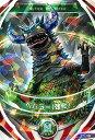 ウルトラマンフュージョンファイト/3弾/3-018 ベムラー(強化) OR