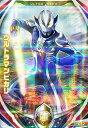 ウルトラマンフュージョンファイト/3弾/3-032 ウルトラマンヒカリ R