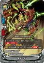 フューチャーカード バディファイトS-BT01-0083 雷斧 アギト【シークレット】 闘神ガルガンチュア