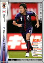WCCF/12-13 2.0ver/A56/日本代表/ヤスヒト・エンドウ