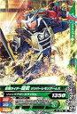 ガンバライジング4弾/4-004 仮面ライダー鎧武 ジンバー...