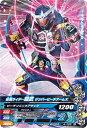 ガンバライジング4弾/4-005 仮面ライダー鎧武 ジンバー...