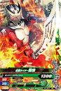 ガンバライジング4弾/4-027 仮面ライダー龍騎 N