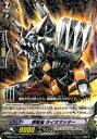 カードファイト!! ヴァンガード/BT16/034 鋼闘機 ライオネッター R