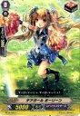 カードファイトヴァンガード第16弾「竜剣双闘」BT16/093 チアガール ポーリーン C