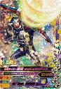 ガンバライジング5弾/5-011 仮面ライダー鎧武 ジンバーレモンアームズ SR
