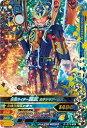 ガンバライジング5弾/5-013 仮面ライダー鎧武 カチドキ...