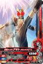 ガンバライジング5弾/5-036 仮面ライダーアギト グランドフォーム N