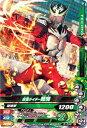 ガンバライジング5弾/5-038 仮面ライダー龍騎 N