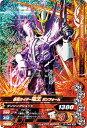 ガンバライジング5弾/5-042 仮面ライダー電王 ガンフォームPR