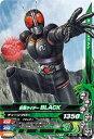 ガンバライジング5弾/5-050 仮面ライダーBLACK N