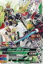 ガンバライジング5弾/5-053 仮面ライダー鎧武 極アーム...