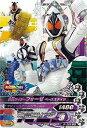 ガンバライジング5弾 5-056 仮面ライダーフォーゼ ベースステイツ CP