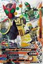 ガンバライジング5弾/5-057 仮面ライダー仮面ライダーオーズ タトバ コンボ CP