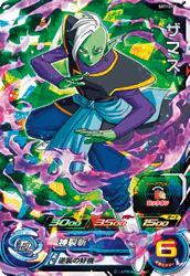 スーパードラゴンボールヒーローズ/第1弾/SH01-39 ザマス SR