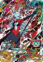 スーパードラゴンボールヒーローズ/第1弾/SH01-54 魔神トワ UR
