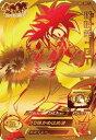 スーパードラゴンボールヒーローズ/第1弾/SH01-GCP1 孫悟空:GT CP2