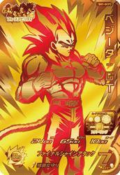 スーパードラゴンボールヒーローズ/SH01-GCP2 ベジータ:GT CP2