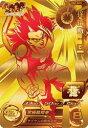 スーパードラゴンボールヒーローズ/第1弾/SH01-GCP3 孫悟飯:GT CP2