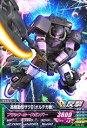 ガンダムトライエイジ/鉄華繚乱2弾/TKR2-030 高機動型ザクII(オルテガ機) C