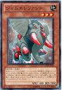 遊戯王/第7期/5弾/GENF-JP025 ジェムエレファント