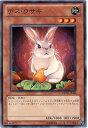 遊戯王/第7期/6弾/フォトン・ショックウェーブ/PHSW-JP036 デス・ウサギ