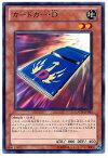 遊戯王/第7期/8弾/ギャラクティック・オーバーロード/GAOV-JP006 カードカー・D R