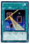 遊戯王/第7期/8弾/ギャラクティック・オーバーロード/GAOV-JP055 ナイト・ショット R