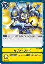 デジモンカードゲーム ST3-16 セブンヘブンズ U