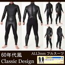 【MALIBU Men's ウェットスーツ】3mmフルスーツ