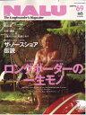 ★BACK NUMBER★NALU 2009年3月号 No.69