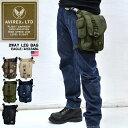 ウエストバッグ AVIREX アヴィレックス AVX348L ショルダー 斜めがけバッグ 2WAY レッグバッグ ヒップバッグ イーグルシリーズ メンズ レディース 黒 カーキ ベージュ 紺 迷彩 カジュアル カバン 鞄 かっこいい ミリタリー おしゃれ ブランド 送料無料 あす楽対応