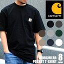 Tシャツ 半袖 メンズ carhartt カーハート レディース ロゴ ワンポイント ポケット ポケット付き k87 Uネック クルーネック アメカジ 白 ホワイト 黒 ブラック シンプル ストリート スケーター 大きいサイズ おしゃれ ブランド トップス 綿 コットン メール便OK