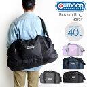 ボストンバッグ 旅行 OUTDOOR PRODUCTS アウトドア プロダクツ 大型 旅行 ボストン ショルダーバッグ 62327 レディース メンズ スポーツ...